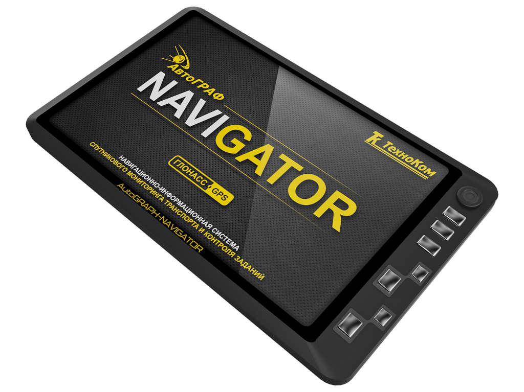 Navigator_top_2014-04